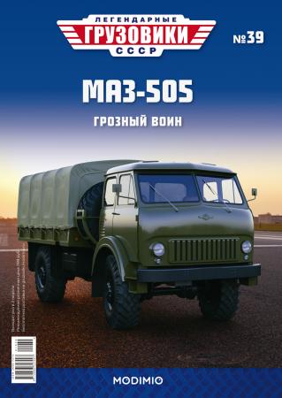 Macheta auto camion MAZ-505, scara 1:434