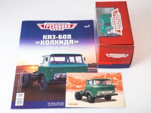 Macheta auto camion cap tractor KAZ-608 Kolhida, scara 1:433