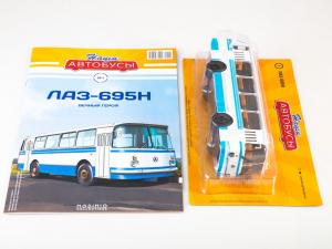 Macheta autobuz LAZ 695-N, scara 1:433
