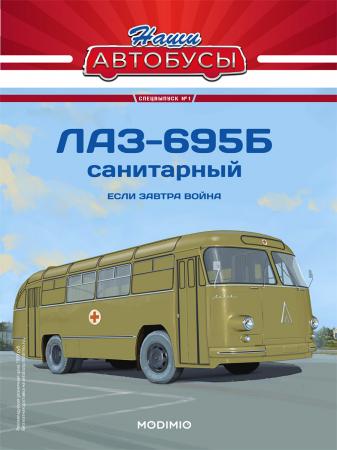 Macheta autobuz LAZ 695-B ambulanta militara, scara 1:433