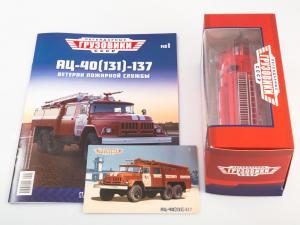 Macheta autospeciala pompieri AC-40 pe sasiu ZIL-131, scara 1:433