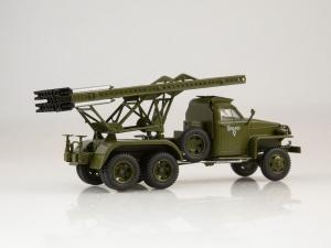 Macheta camion Studebaker cu lansator de rachete BM-13  Katiusa, scara 1;434