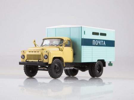 Macheta camion Gaz 53A duba de posta, scara 1:430