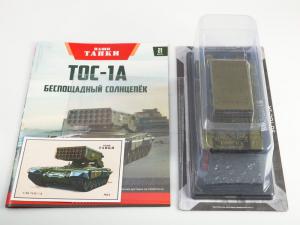 Macheta lansator de rachete rusesc T90-TOS1A, scara 1:434