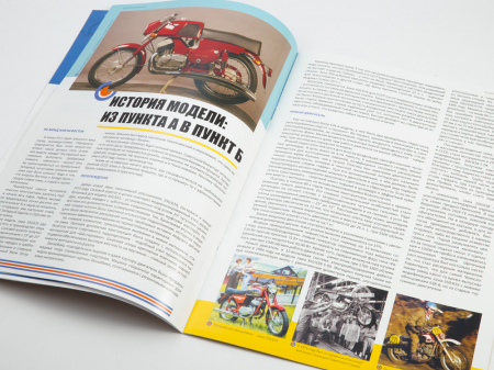 Macheta motocicleta cehoslovaca Java 350/638, scara 1:2415