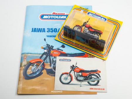Macheta motocicleta cehoslovaca Java 350/638, scara 1:2413