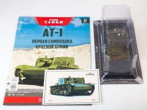 Macheta tanc rusesc AT-1, scara 1:434