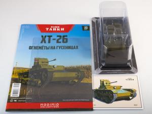 Macheta tanc rusesc HT-26, scara 1:434