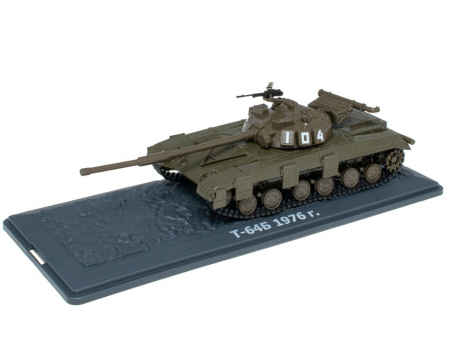 Macheta tanc rusesc T-64B 1976, scara 1:43 [0]