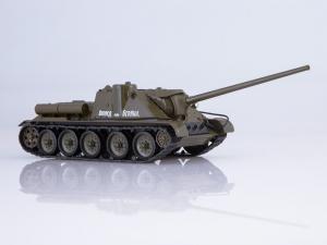 Macheta tanc rusesc SU-100, scara 1:430