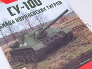 Macheta tanc rusesc SU-100, scara 1:435