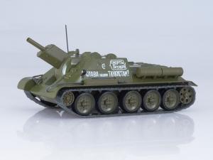 Macheta tanc rusesc SU-122, scara 1:430
