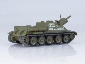 Macheta tanc rusesc SU-122, scara 1:431