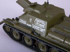 Macheta tanc rusesc SU-122, scara 1:433