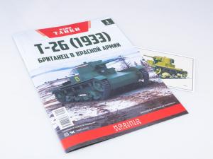 Macheta tanc rusesc T-26 1933, scara 1:434