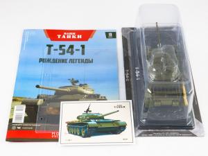 Macheta tanc rusesc T-54-1, scara 1:433