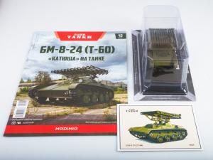 Macheta tanc rusesc T-60 cu rachete Katiusha, scara 1:433