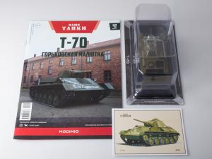 Macheta tanc rusesc T-70 scara 1:433