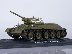 Macheta tanc rusesc T34-76, scara 1:434