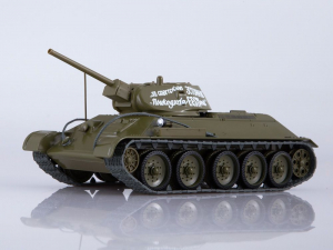 Macheta tanc rusesc T34-76, scara 1:430