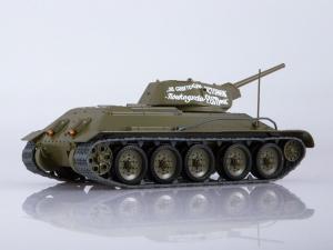 Macheta tanc rusesc T34-76, scara 1:431