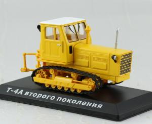 Macheta tractor Altai T-4A, Rusia Mk2, scara 1:430
