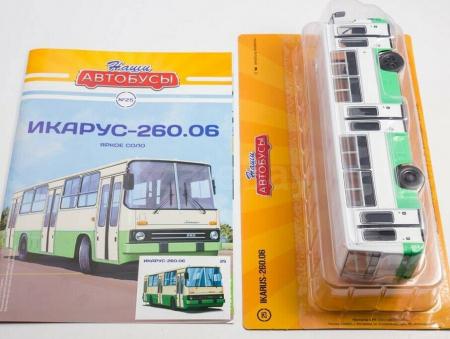 Macheta autobuz Ikarus-260.06, scara 1:43 [4]