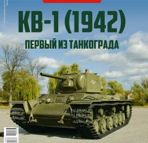 Macheta tanc rusesc KV-1, scara 1:433