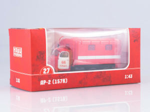 Macheta autospeciala pompieri AR-2 (ZIL 157K) scara 1:434