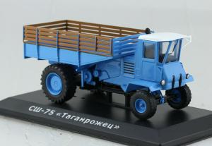 Macheta tractor SSH-75 Taganrojets Rusia, scara 1:430