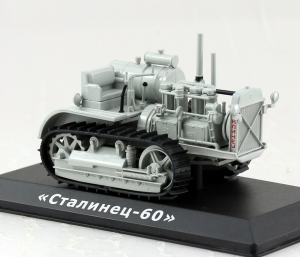 Macheta tractor Stalinetz 60, Rusia, scara 1:430