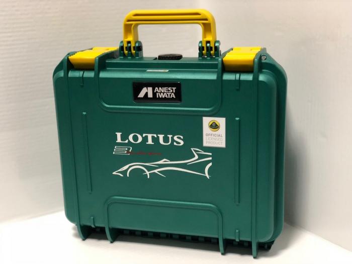 Pistol de vopsit Anest Iwata Pininfarina Lotus 3, pachet Master Kit, duza ø 1,3 mm ETS, cana 600 ml, regulator presiune AFV-2 2