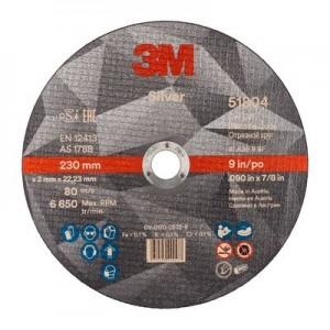 Disc de debitat 3M silver 230x2 0
