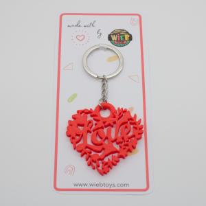 Love Corazon keychain [1]
