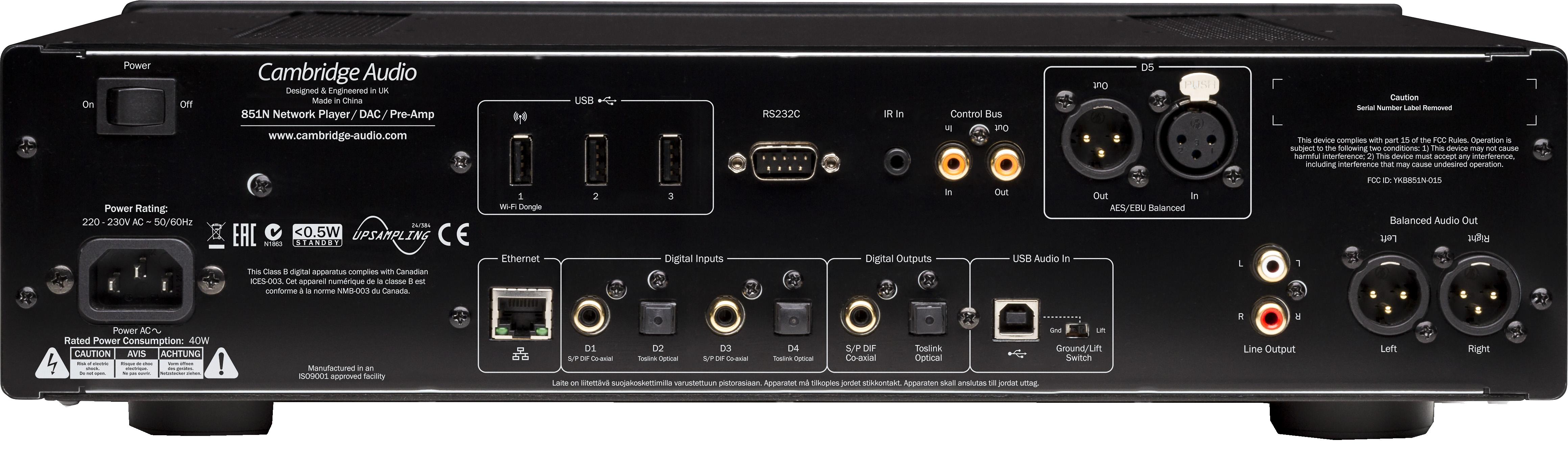 Streamer Cambridge Audio Azur 851N 1