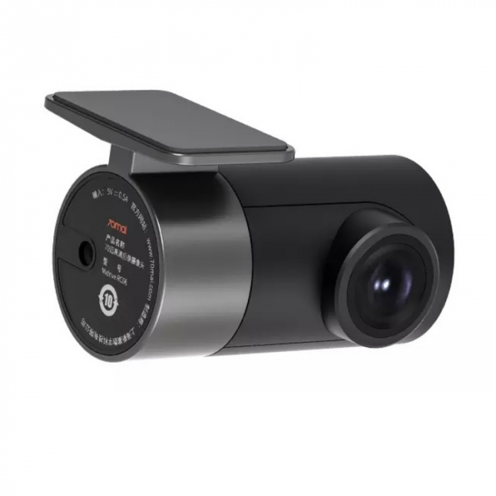 "Pachet camera autoDVR Xiaomi 70MAI A500S Dash Cam Pro Plus cu camera spate RC06,2.7K 1944p, IPS 2.0"", 140 FOV, ADAS, GPS, Night Vision [4]"