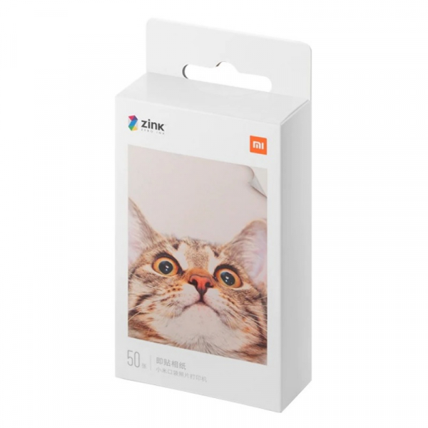 "Hartie foto originala ZINK tip sticker de 3"" pentru imprimanta portabila Xiaomi Pocket Photo Printer, 50 bucati 0"