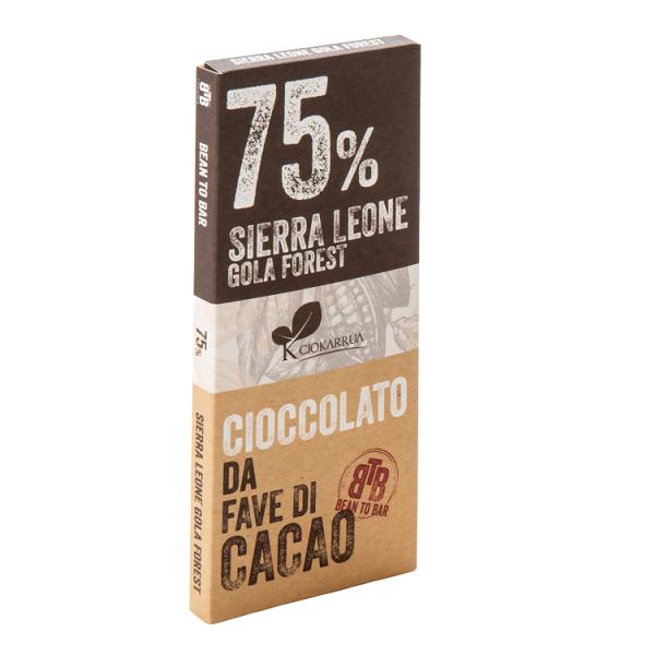 Ciocolata de Modica, Ciokarrua, Single Origin, 75% cacao 50 g 0