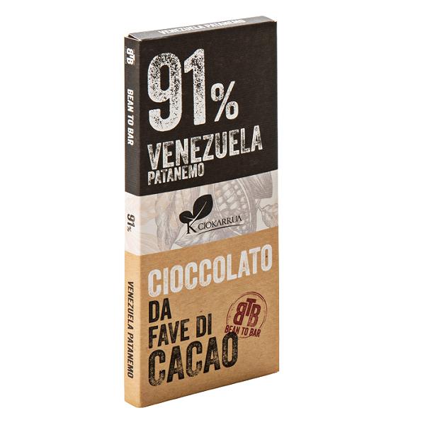 Ciocolata de Modica, Ciokarrua, Single Origin, 91% cacao, 50 g 0