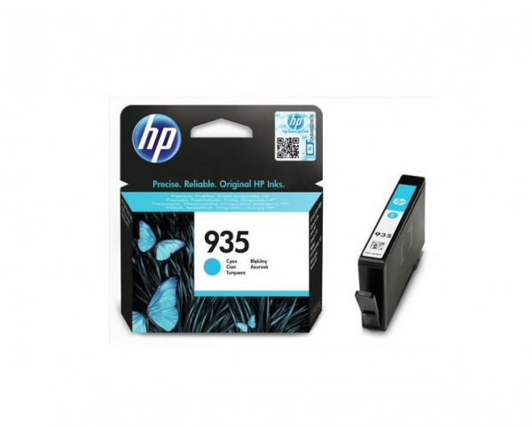 HP C2P20AE CYAN INKJET CARTRIDGE [0]