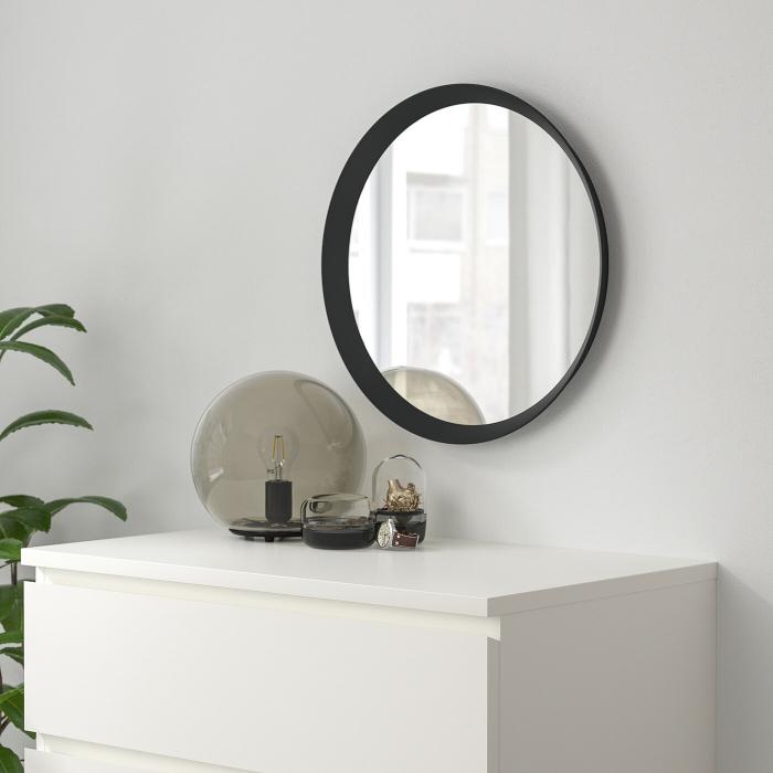 Oglindă, gri închis [3]