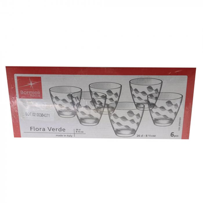 Pahar pentru apă / suc, sticlă verde, 260 ml, set 6 bucăți [1]