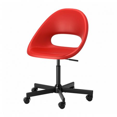 Scaun rotativ, roşu, negru [3]