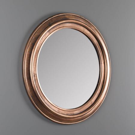 Oglindă de perete, cadru din plastic - 55 cm [2]
