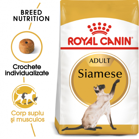 Royal Canin Siamese Adult 2 Kg [0]