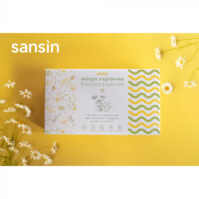 Șervețele umede biodegradabile Sansin [1]