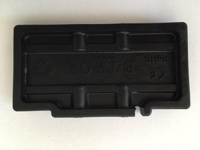 Capac protectie baterie spate Negru E-twow [0]