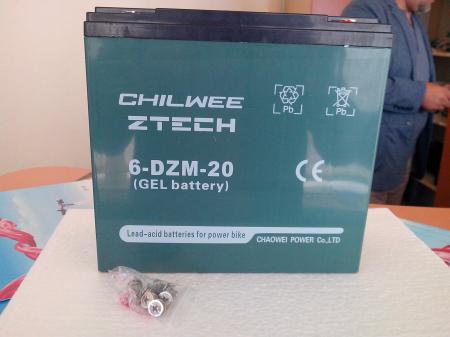 Acumulator bicicleta electrica 12V 20A Ztech [0]