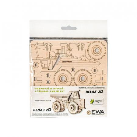 Set constructie mini cu mecanism Puzzle 3D BELAZ 2D din lemn 16 piese @ EWA [1]