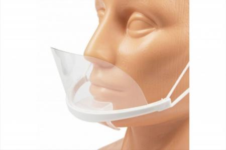 Viziera transparenta Face Shield-tip viziera - pentru gura si nas [1]
